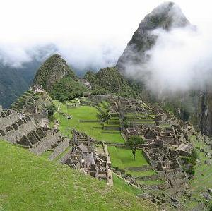 Machu Picchu Vacation <br />4 Days - $772 pp